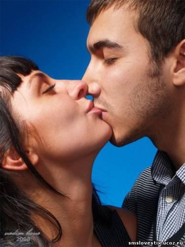 продолжить целоваться.
