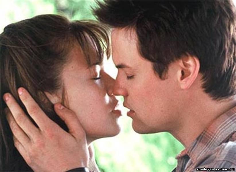Поцелуй Меня 2011 На Русском